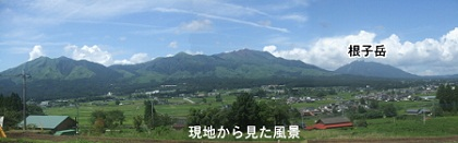 南阿蘇村久石現地から見た風景