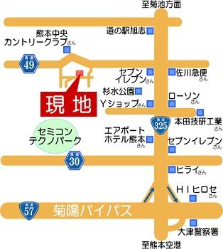 大津町杉水オープンハウス地図