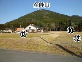 河内町岳 分譲地