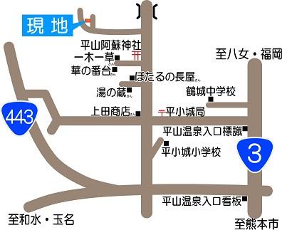 山鹿市平山温泉地図