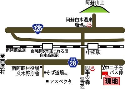 南阿蘇村久石案内地図