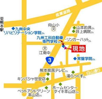 本荘町 賃貸アパート フリーレント 敷金0円