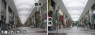 熊本市中央区下通り貸しビル