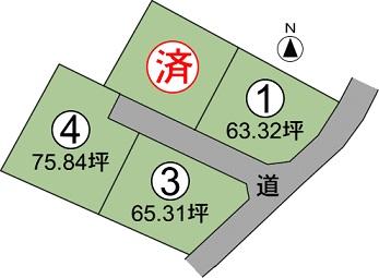 合志市須屋4区画 分譲