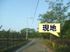 合志市豊岡写真