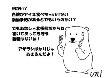 diary20120619.jpg