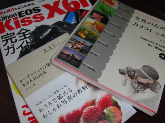 CIMG1065_20121009110811.jpg