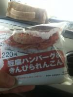 2012_0722okinawa (7)