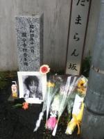 kiyoshirou.jpg