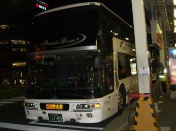 bus_convert_20121108193256.jpg