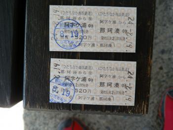hitachi7_convert_20120819195558.jpg