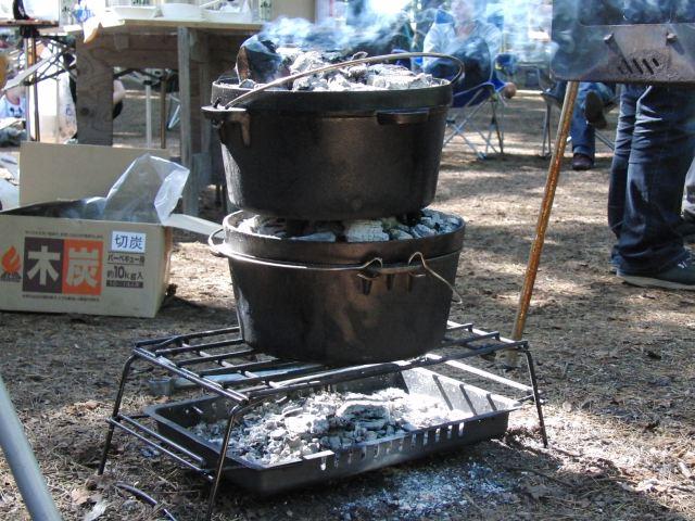 野川公園 BBQ