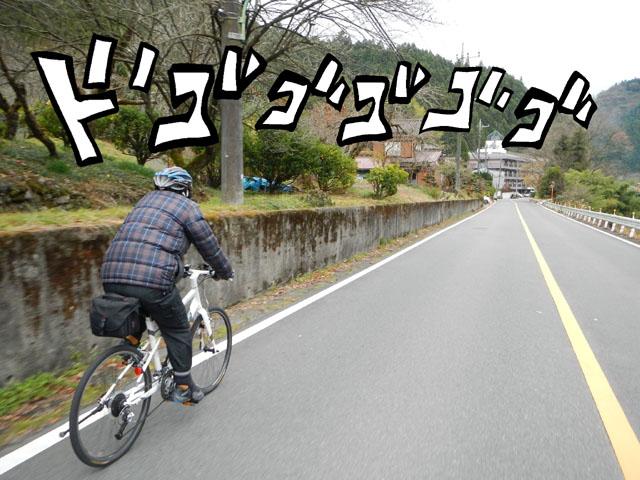 サイクリング用ウィンターウェア