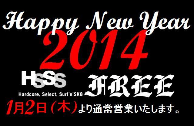 201412newyear640x.jpg