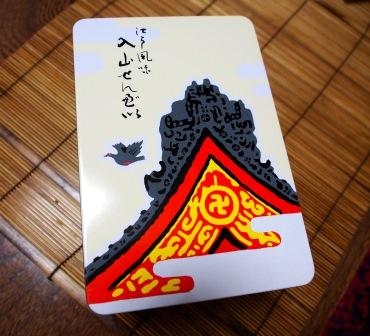from_asakusa1.jpg