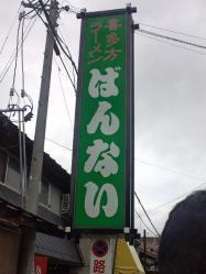 2012_08_16_8.jpg