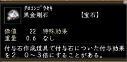 Nol12051600.jpg
