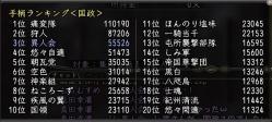 Nol12051603.jpg