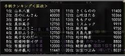 Nol12051604.jpg