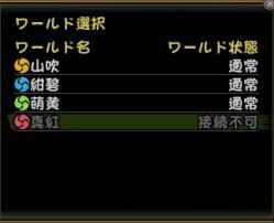 Nol12122100.jpg