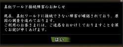 Nol12122101.jpg