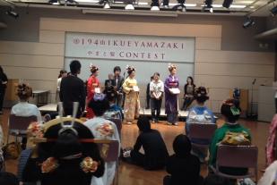 2012YAMATOhair1.jpg