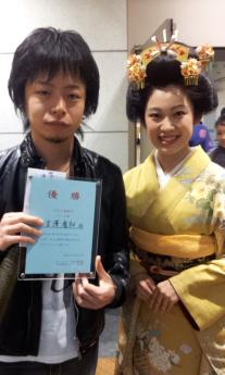 2012YAMATOhair2.jpg