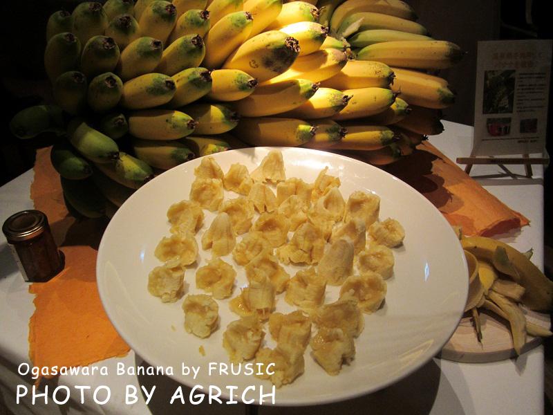 frusic banana