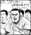 yowakimono.jpg