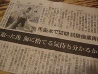 2013_092613・9・25野菜0002