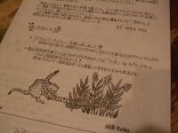 2013_110713・11・7通信0003