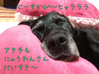 枕ねんねべべ