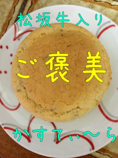 ぷちおぺ (4)