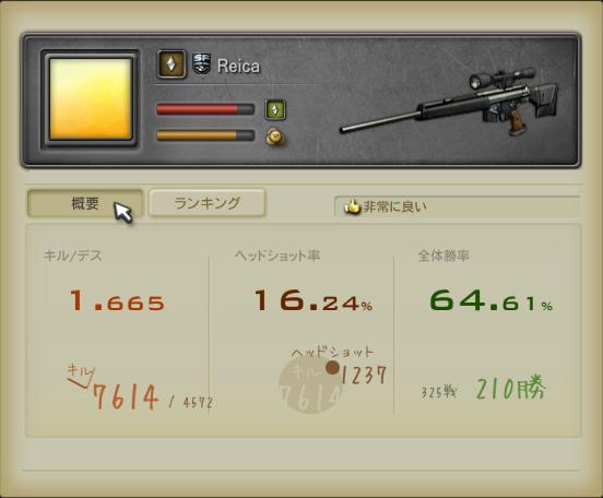 screenshod2.png