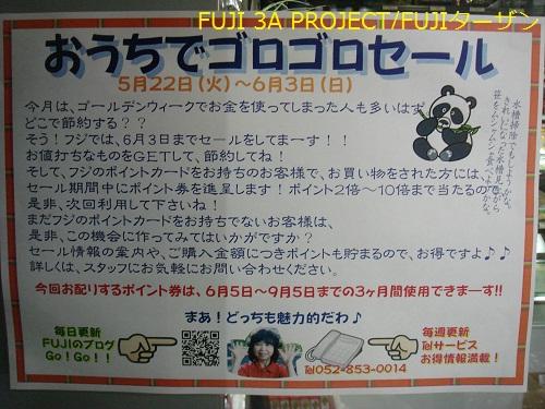 001_20120524105951.jpg