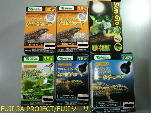 001_20120526110927.jpg