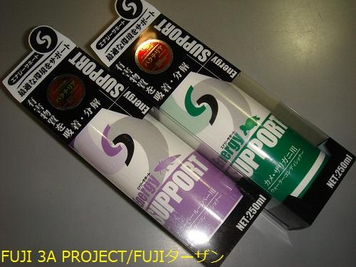 001_20120530105826.jpg