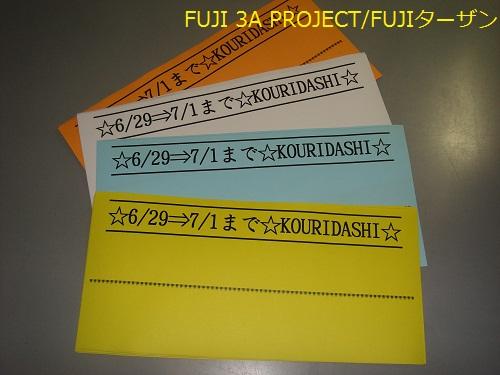 001_20120629115309.jpg