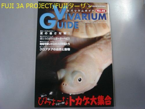 001_20120731111913.jpg
