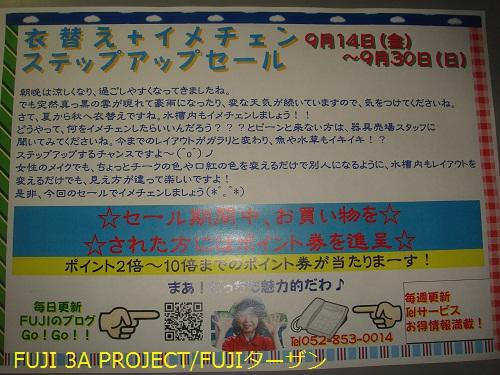 001_20120921111150.jpg