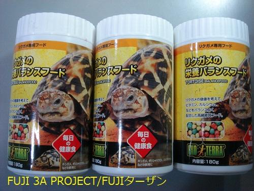 001_20120926112711.jpg