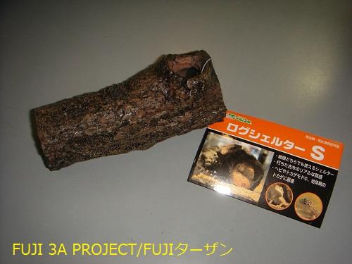001_20120929152007.jpg