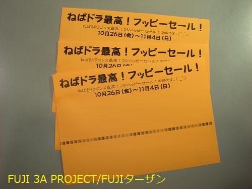 001_20121025111447.jpg