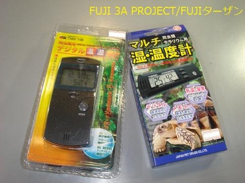 001_20121128113044.jpg