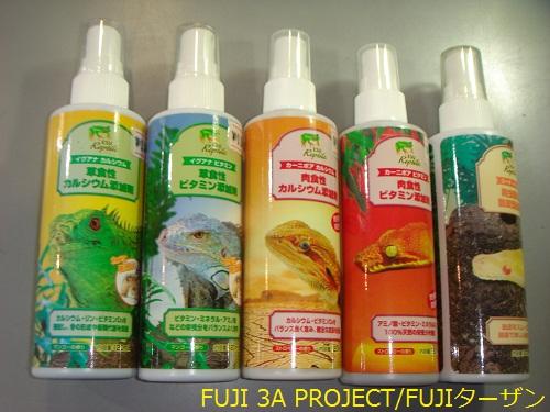 001_20121129124316.jpg
