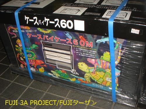 001_20121229115015.jpg
