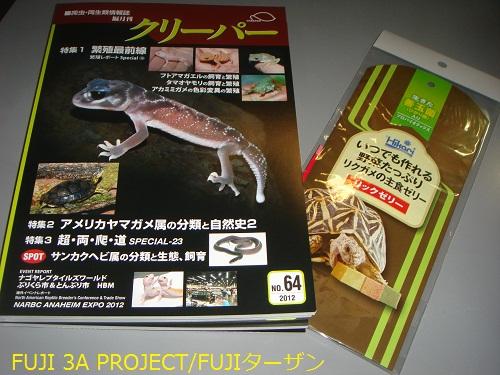 001_20121229132818.jpg