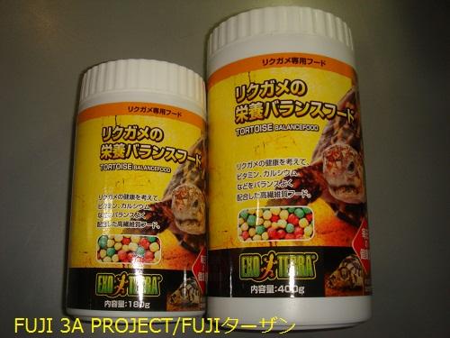 002_20121031114644.jpg
