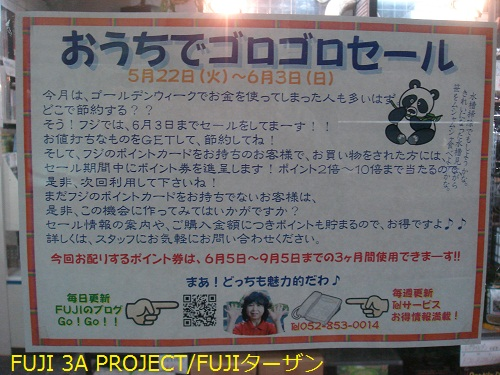 004_20120526110925.jpg