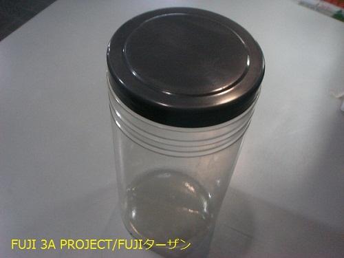 004_20120831111052.jpg
